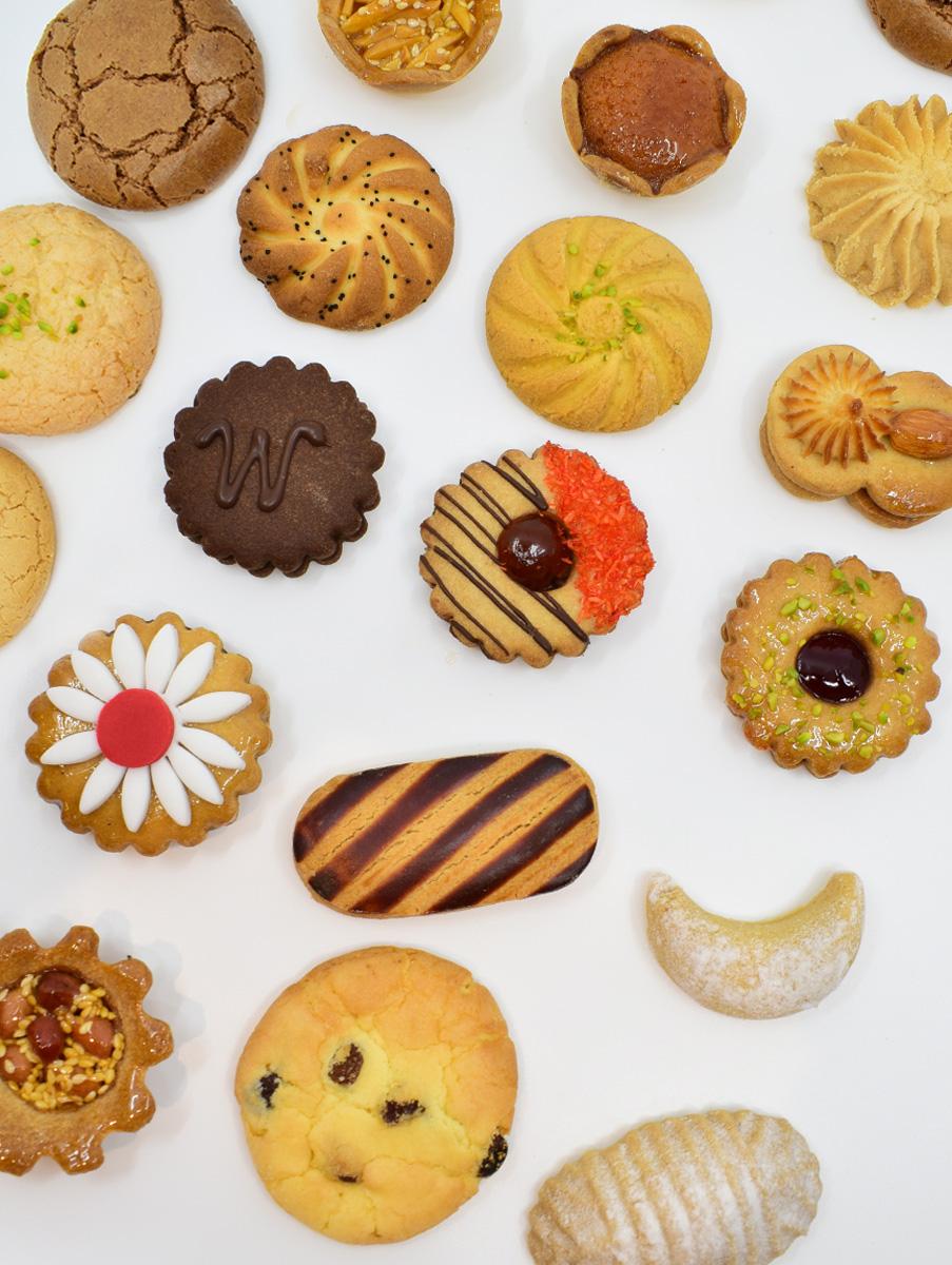 Afrin Cookies