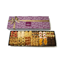 Cookies & Puff Purple Box