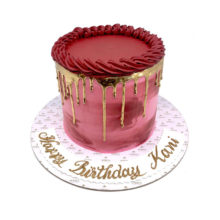Red Lovers Birthday Cake